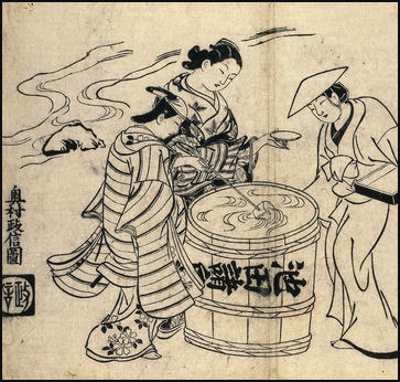 20090805-british-museum-masanobu-courtesan-sake-drinkers